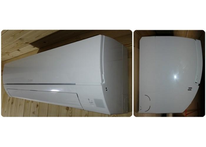 Настенная инверторная сплит-система Mitsubishi Electric MSZ-HR50VF/ MUZ-HR50VF серии Classic Inverter HR