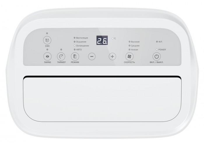 Мобильный кондиционер Royal Clima RM-S58CN-E серии Siesta