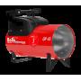 Теплогенератор мобильный газовый Ballu-Biemmedue GP 45А C серии Arcotherm GP